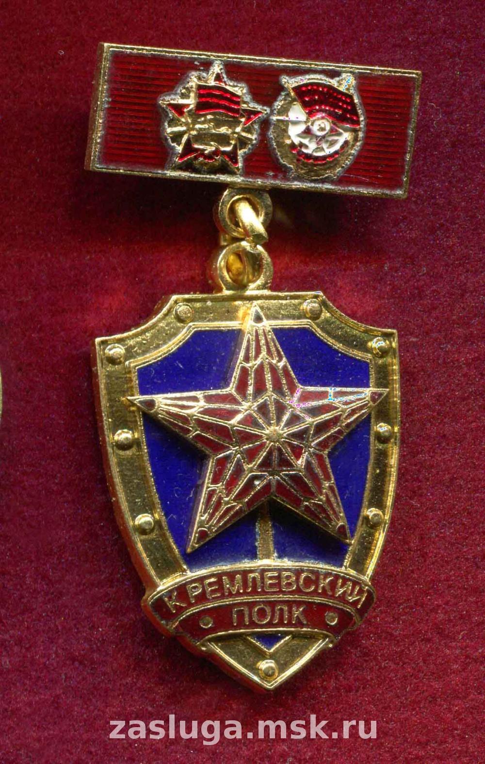 Поздравления день президентского полка